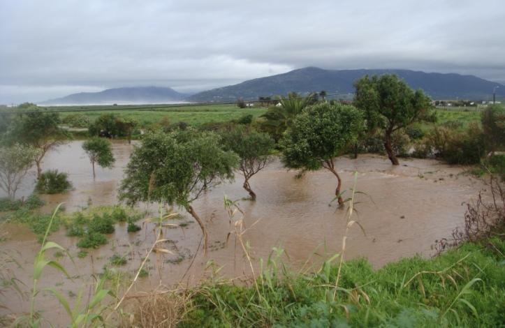 Río de la Vega Tarifa